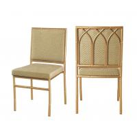 Wholesale royal hotel/wedding chair, stackable chair, banquet dining chair, #8021 from china suppliers