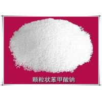 Wholesale CAS Number 532-32-1 Sodium Benzoate for Environmentally Friendly Plasticizer from china suppliers