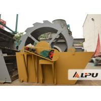 Wholesale Bucket Wheel Type Silicon Sand Washing Machine in Sand Making Plant from china suppliers