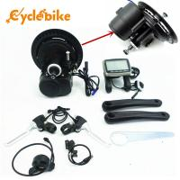 Wholesale 36v 350w Middle Centre Drive Motor E Bike Kit integrated Builit-in controller 13A from china suppliers