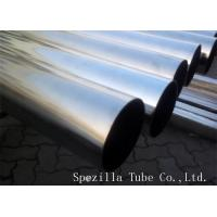 Quality ASTM A270 TP316L Stainless Steel Sanitary Pipe High Purity Fluid Tubing 25.4mm x 1.5mm for sale