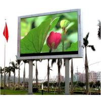 Wholesale Wider Viewing Angle 140/140 degree Outdoor SMD3535 P6 Led Billboard Display For Adv / Show / Events from china suppliers