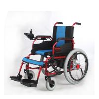 Wholesale Durable Steel Disabled Electric Wheelchair Rentals CE ISO13485 Approved from china suppliers