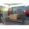 Buy cheap Automatic Horizontal PU / Sponge Sheet Cutting Machine 25m / Min from wholesalers