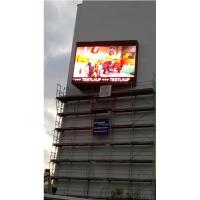 Wholesale P10mm Brightness 8500nits SMD Outdoor LED Display Panel waterproof IP68 320mm × 160 dot matrix from china suppliers