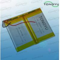 Wholesale High Capacity 1750mAH 7.4V Lithium Motorcycle Battery Pack With PCM / Charger from china suppliers