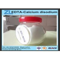 Wholesale White Powder Calcium Disodium Edetate Cas 23411-34-9 Fertilizer EDTA CaNa2 from china suppliers