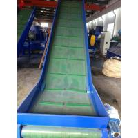 Wholesale Scrap waste Plastic Recycling Machine crushing washing and drying production line from china suppliers