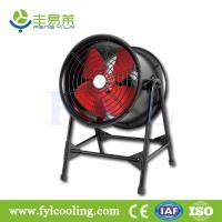 Wholesale FYL Post type axial fan/ blower fan/ ventilation fan from china suppliers