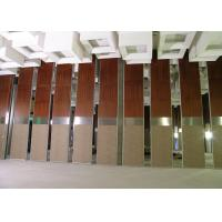 Wholesale Room Partition Wall , Office Operable Partition Wall 85MM Melamine Panel from china suppliers