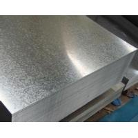 Buy cheap Galvanized steel coil and plate from wholesalers