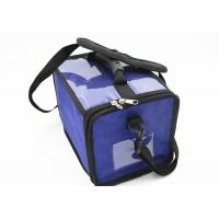 Wholesale Portable Reusable 4L Mini Medical Cool Box For 28C - 8C Vaccine Transport from china suppliers