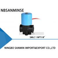 Wholesale Plastic Brass Solenoid Valve Normally Closed 2 Way Plastic Valve Body 30cm Lead Length from china suppliers