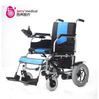 Professional Simple Disabled Electric Wheelchair Portable CE ROHS Certification
