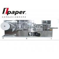 Wholesale 2.8KW Tissue Paper Packing Machine  380V 50 / 60Hz 100 - 210 Bags / Minute from china suppliers