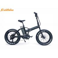 Wholesale AL - ALLOY frame Electric Folding Bike / folding e bike with 48V 10AH lithium battery from china suppliers