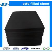 Wholesale ptfe doped sheet from china suppliers