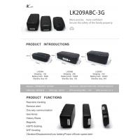 ShenZhen LHYK Communication Technology Co., LTD
