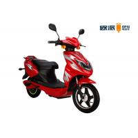 Wholesale Powerful Two Wheeler Pedal Assisted Electric Scooter 72V 20Ah Battery from china suppliers