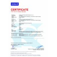 Hangzhou xili watthour meter manufacture co.,ltd Certifications