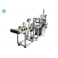 High Precision Vial Labeling Machine , Round Water Purfier Adhesive Labeling Machine
