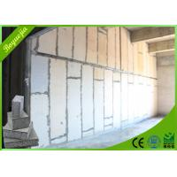 Wholesale CE Fast Construction Fire Proof Outdoor Wall Partition Panels / Partition Office Walls from china suppliers