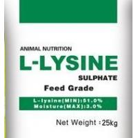 Wholesale L-Lysine 98.5% HCl Feed Grade from china suppliers