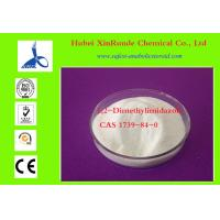 Wholesale Pharmaceutical Intermediate 1,2-Dimethylimidazole CAS 1739-84-0 Raw Crystaline Powders from china suppliers