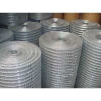 Wholesale Hot Product SUS304 Stainless Steel Welded Wire Mesh (Minimum Nickel content 8%) from china suppliers