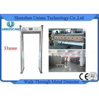 Wholesale CE / ISO 33 zones walk through security metal detectors 7 inch LCD display from china suppliers