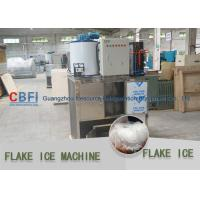 Wholesale Fish / Keep Fresh Cooling Flake Ice Machine Work With Cold Room 1 Phase -  3 Phase from china suppliers