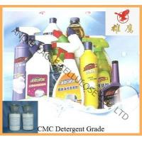 Buy cheap ANQIU EAGLE--Detergent Grade CMC from wholesalers