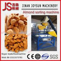Wholesale 2.2kw 380V Dry Peanut Picker Machine High Efficiency from china suppliers