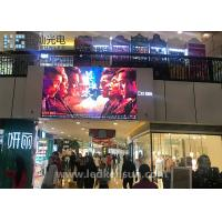 Buy cheap High Resolution 480x540mm P1.875mm SMD LED Display Indoor With 2 Years Maintenance from wholesalers