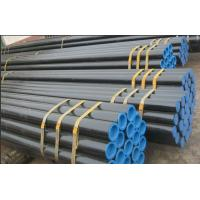 Wholesale IBR PIPE from china suppliers