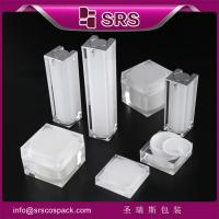 Wholesale SRS wholesale empty acrylic square skin care cream jar and lotion bottle with pump from china suppliers