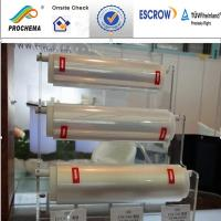 Wholesale ETFE medicine packing film from china suppliers