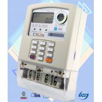 Wholesale Monophase STS Prepaid Meters , Build - In Load Swtich Electricity Smart Prepayment  Meter from china suppliers