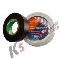 Buy cheap Wide PVC Electrical Tape from wholesalers