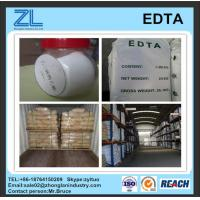 Wholesale EDTA ACID edta chelation from china suppliers