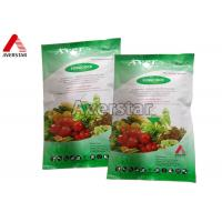 Wholesale Captan 50% WP Broad spectrum and low toxicity Fungicide, used on a variety of crops from china suppliers