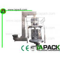Wholesale Round Tea Bag Packing Machine / Pillow Bag Packaging Machine 0.6 MPa from china suppliers