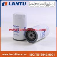 Wholesale Weichai Fuel Filter 612630080087 from factory from china suppliers