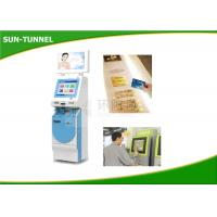 Wholesale Card / Fund Transaction Self Service Payment Kiosk Touch Screen Floor Standing from china suppliers