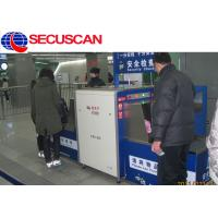 Wholesale Airport Safe X Ray Baggage Scanner Machine 100kv - 150Kv SECU SCAN from china suppliers