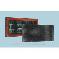 Wholesale CE Rohs DIP346 P12 Full Color Led Display Module Outdoor 7500cd Customized Size from china suppliers