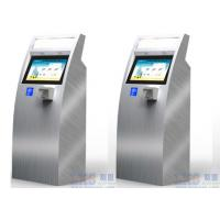 Wholesale 17 Inch Health Kiosk Touch Screen Information Pharmacy With Multimedia Speaker from china suppliers