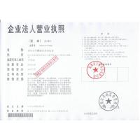 UTEK TECHNOLOGY(SHENZHEN) CO.,LTD Certifications