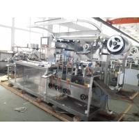 Wholesale DPB-250 China Automatic Flat Plate Type Capsule Tablet Blister Packing Machine from china suppliers