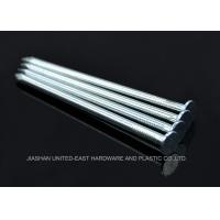 """Wholesale 2 - 1 / 2"""" Electro Galvanized Iron Nails Smooth Shank Diamond Point For Construction from china suppliers"""